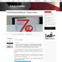 1605_-_krugrs_-_Predstavljanje_publikacije_Uprkos_svemu.jpeg