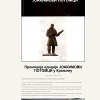 1705_-_joakimvujiccom_-_Promocija_edicije_JOAKIMOVI_POTOMCI_u_Kraljevu.jpeg