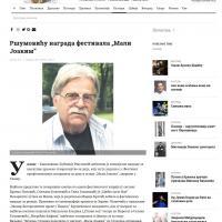 2810---politika.rs---Rsumovicu-nagrada-festivala-Mali-Joakim.jpeg